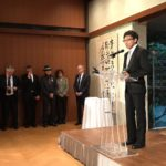 Akio Iyoku Akira Toriyama Chevalier de l'Ordre des Arts et des Lettres par le Ministère de la Culture