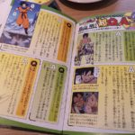Interview Akira Toriyama Anime Comics Dragon Ball Super Broly
