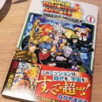 Super Dragon Ball Heroes Universe Mission Tome 1 001