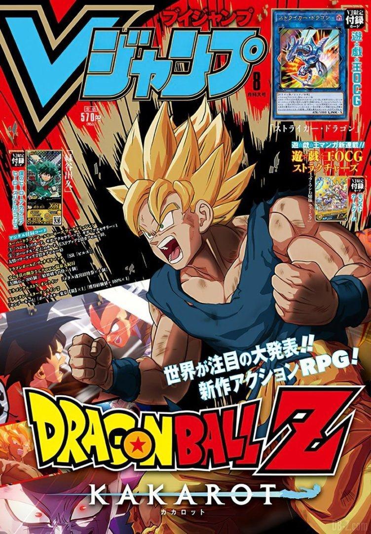 Cover du V-Jump (Juin 2019)