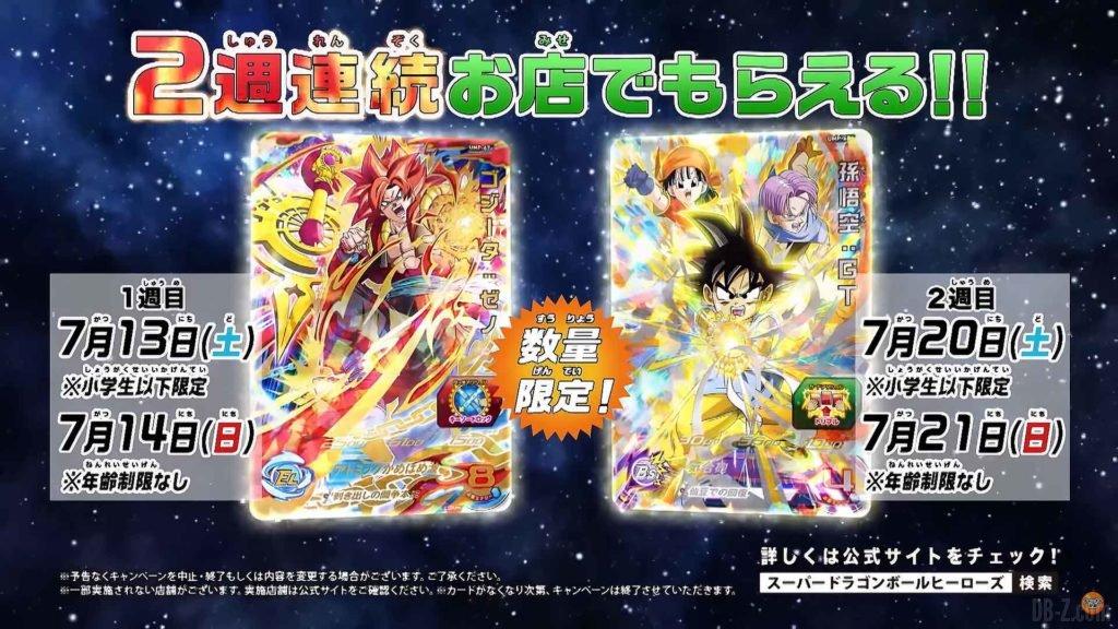 Gogeta Xeno Key Sword Lock et Goku GT