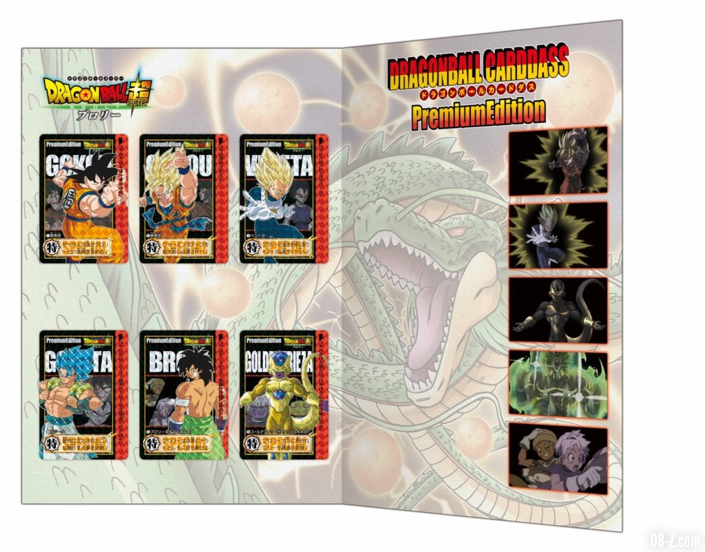 Dragon Ball Carddass Premium Edition Endroll Set Cartes