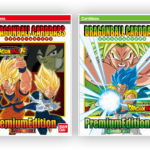 Dragon Ball Carddass Premium Edition Endroll Set Episode Set