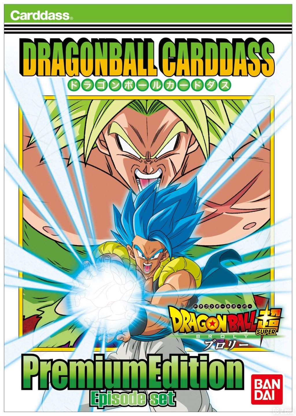 Dragon Ball Carddass Premium Edition Episode Set