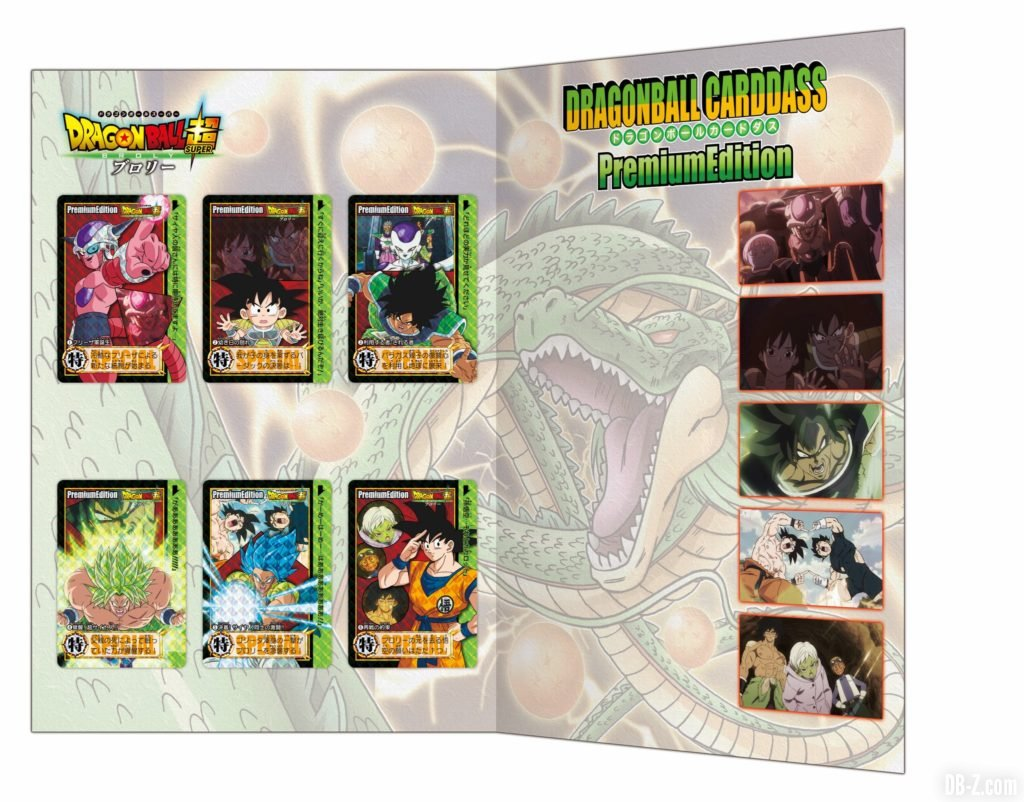 Dragon Ball Carddass Premium Edition Episode Set Cartes