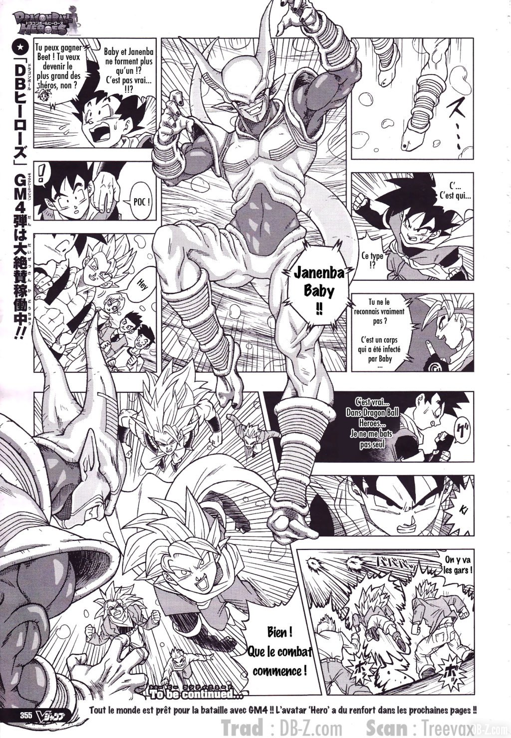 Dragon Ball Heroes Victory Mission Page 2