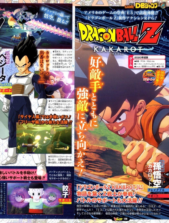 Dragon Ball Z Kakarot V Jump Juillet 2019 Page 2