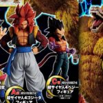 Ichiban Kuji Dragon Ball THE GREATEST SAIYAN Loterie