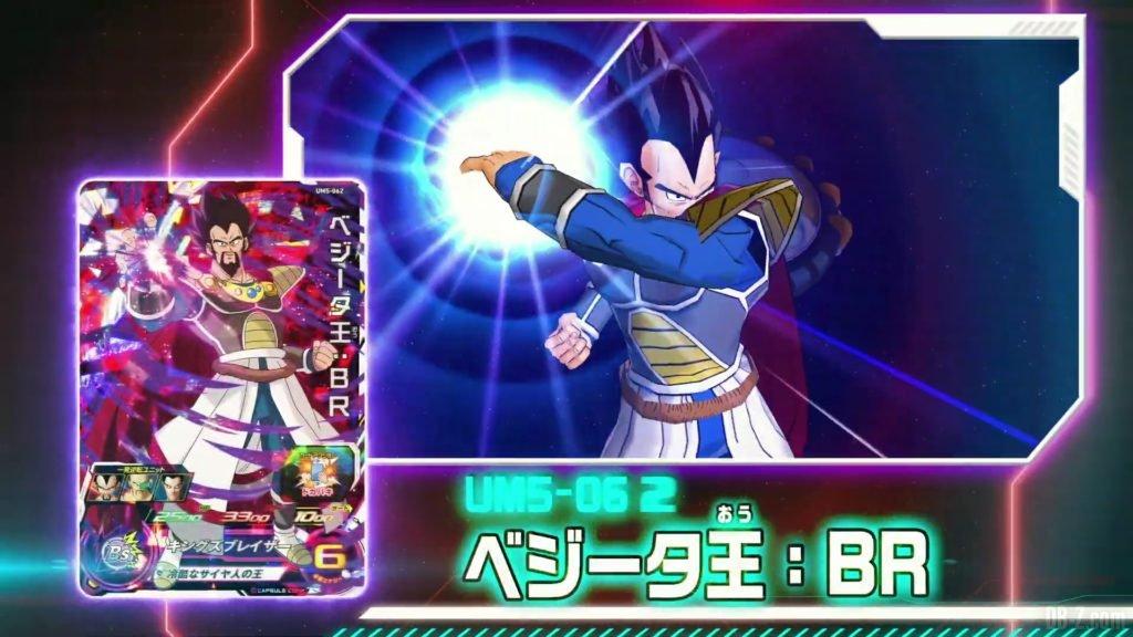 Super Dragon Ball Heroes WORLD MISSION 2ème MAJ 04 Roi Vegeta