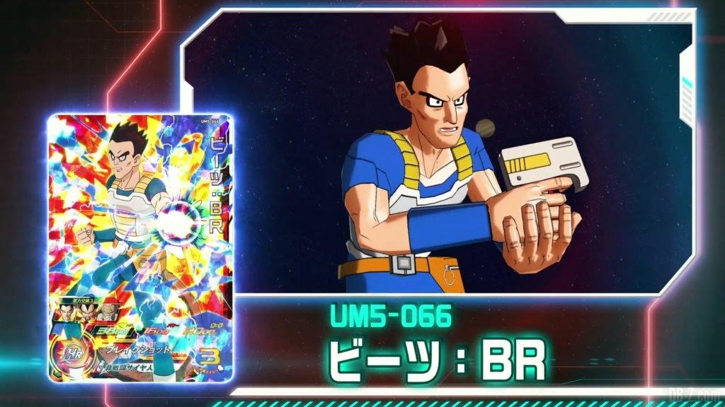 Super Dragon Ball Heroes WORLD MISSION 2ème MAJ 05 Beets