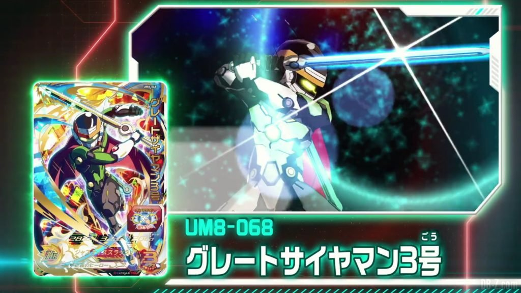 Super Dragon Ball Heroes WORLD MISSION 2ème MAJ 06 Great Saiyaman 3