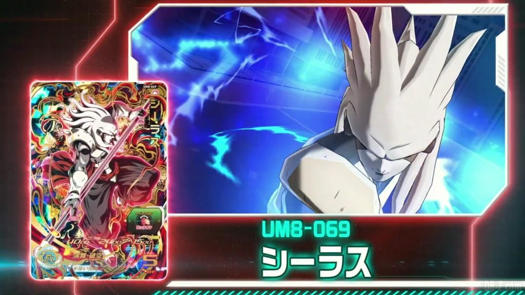 Super Dragon Ball Heroes WORLD MISSION 2ème MAJ 07 Sealas
