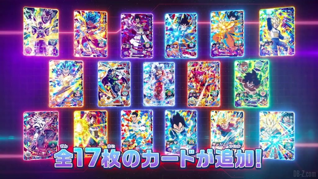 Super Dragon Ball Heroes WORLD MISSION 2ème MAJ 08