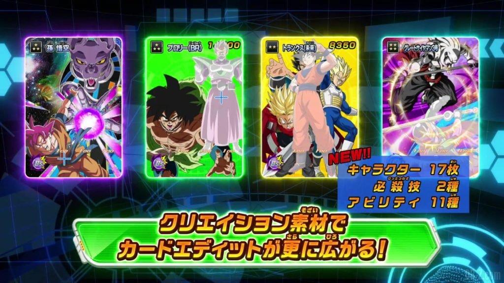Super Dragon Ball Heroes WORLD MISSION 2ème MAJ 09