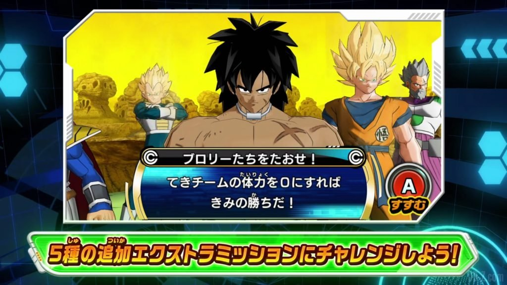 Super Dragon Ball Heroes WORLD MISSION 2ème MAJ 12 Broly