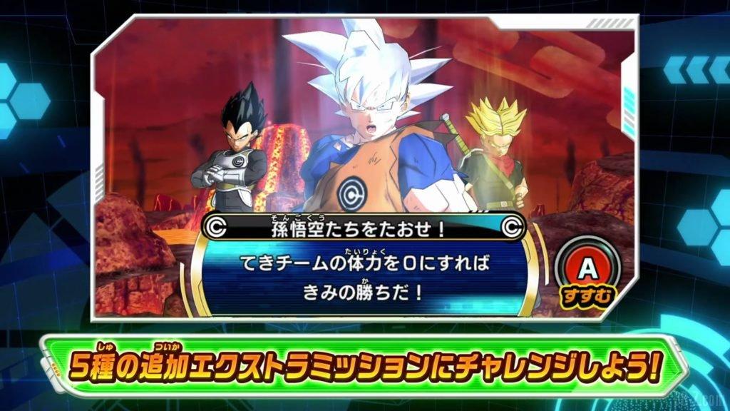 Super Dragon Ball Heroes WORLD MISSION 2ème MAJ 13 Goku Ultra Instinct