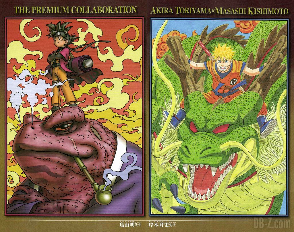 Akira Toriyama x Masashi Kishimoto Goku vs Naruto