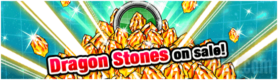 Dokkan Battle Sconti Dragon Stone