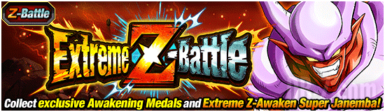 Dokkan Extreme Z Battle Janemba