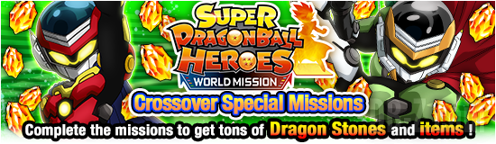 Dokkan Heroes Campaign Mission Banner
