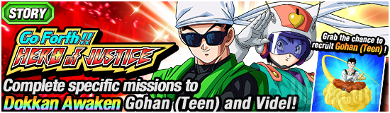 Dokkan Story Event Go Forth Hero of Justice