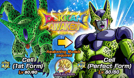 Dokkan The Horrific Cell Games 1