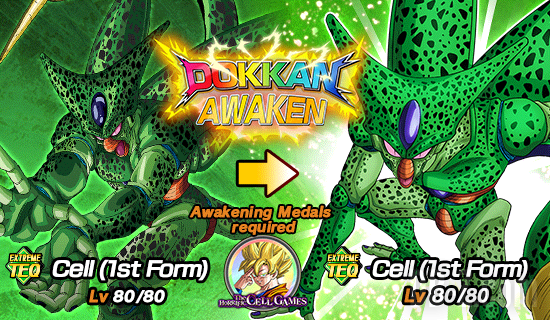 Dokkan The Horrific Cell Games 8