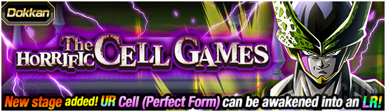 Dokkan The Horrific Cell Games banner