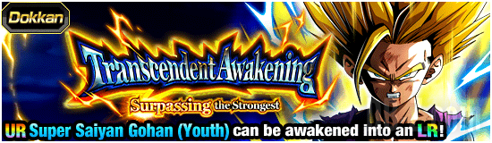 Dokkan Transcendent Awakening Surpassing the Strongest banner