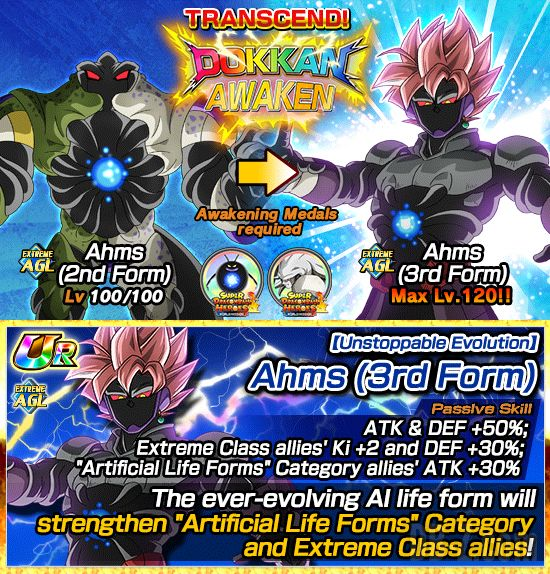 Dokkan WorldMission Global SpecialEvent 3