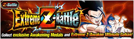 DokkanBattle ExtremeZBattle UltimateGohan