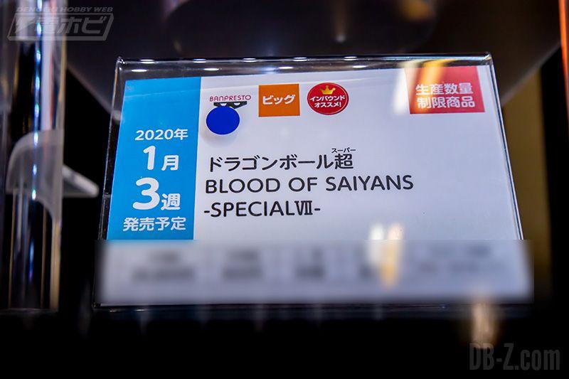 Dragon Ball Super BLOOD OF SAIYANS SPECIAL VII Vegeta Super Saiyan God Janvier 2020 Etiquette