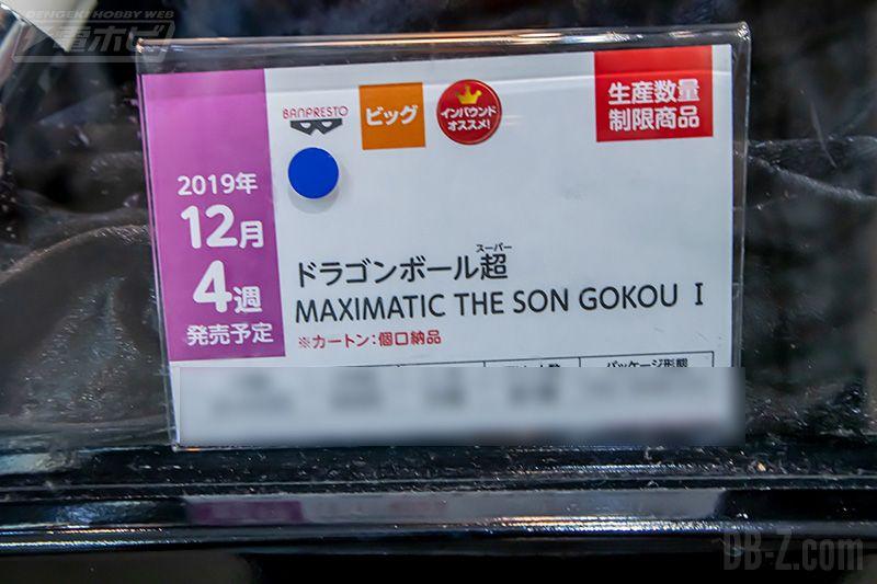 Dragon Ball Super Maximatic The Son Goku I Décembre 2019 Etiquette