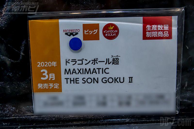 Dragon Ball Super Maximatic The Son Goku II Mars 2020 Etiquettes