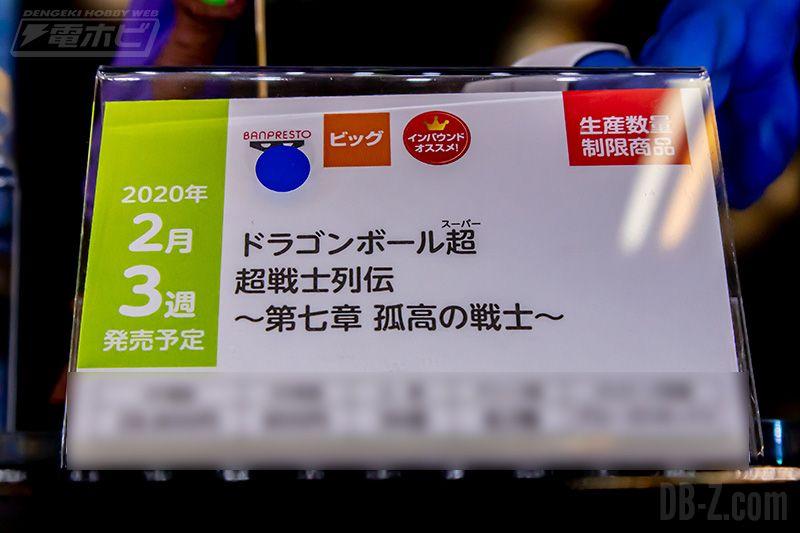 Dragon Ball Super Super Senshi Retsuden Vol.7 Février 2020 Etiquette