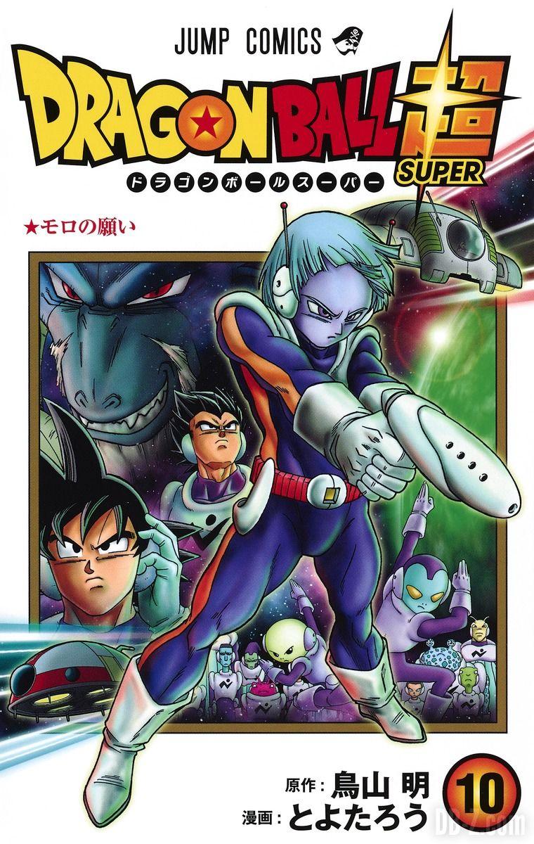 Dragon Ball Super Tome 10 Cover