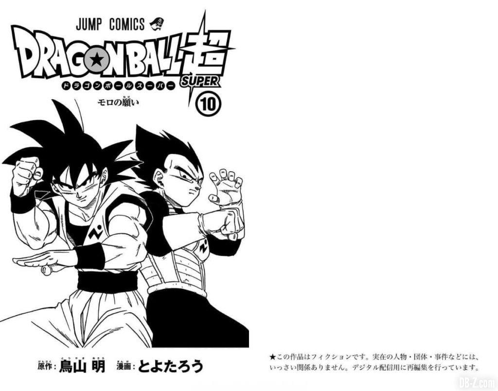 Dragon Ball Super Tome 10 Page 1 2