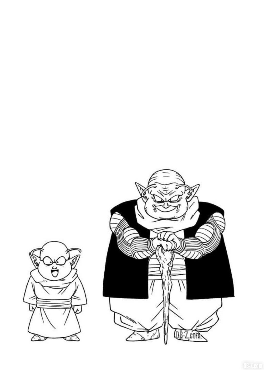 Dragon Ball Super Tome 10 Page Bonus 1