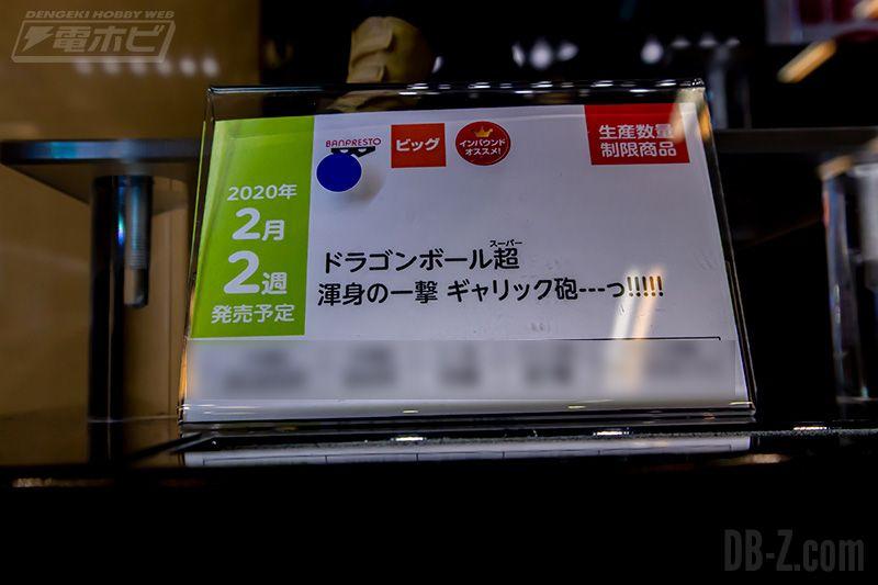 Dragon Ball Super Trunks Galick Ho Février 2020 Etiquette