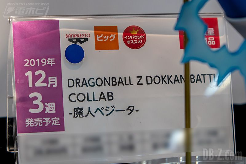 Dragon Ball Z Dokkan Battle Collab Majin Vegeta Décembre 2019 Etiquette