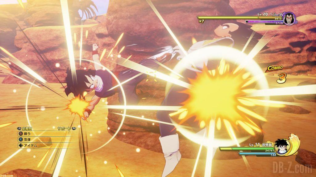 Dragon Ball Z Kakarot Gohan attaque