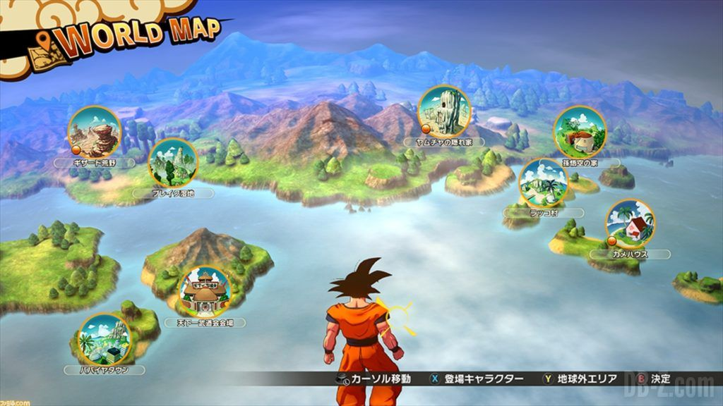 Dragon Ball Z Kakarot World Map