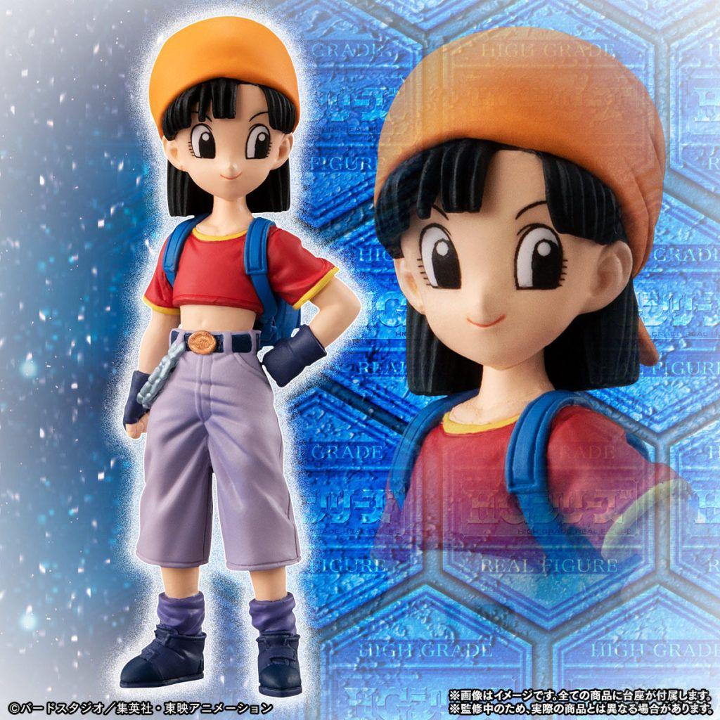 Figurine HG Dragon Ball GT Pan