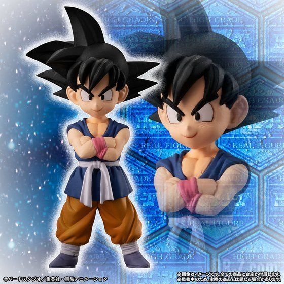 Figurine HG Dragon Ball GT Son Goku