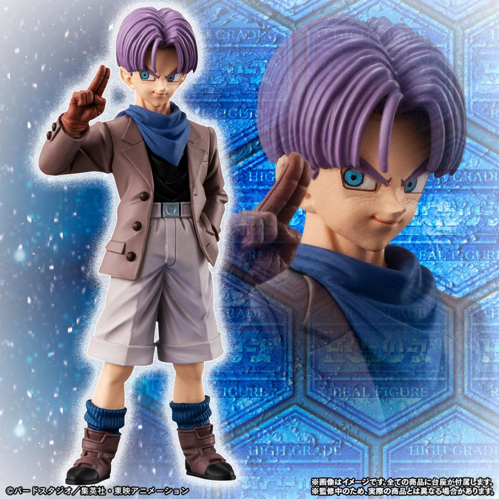 Figurine HG Dragon Ball GT Trunks GT