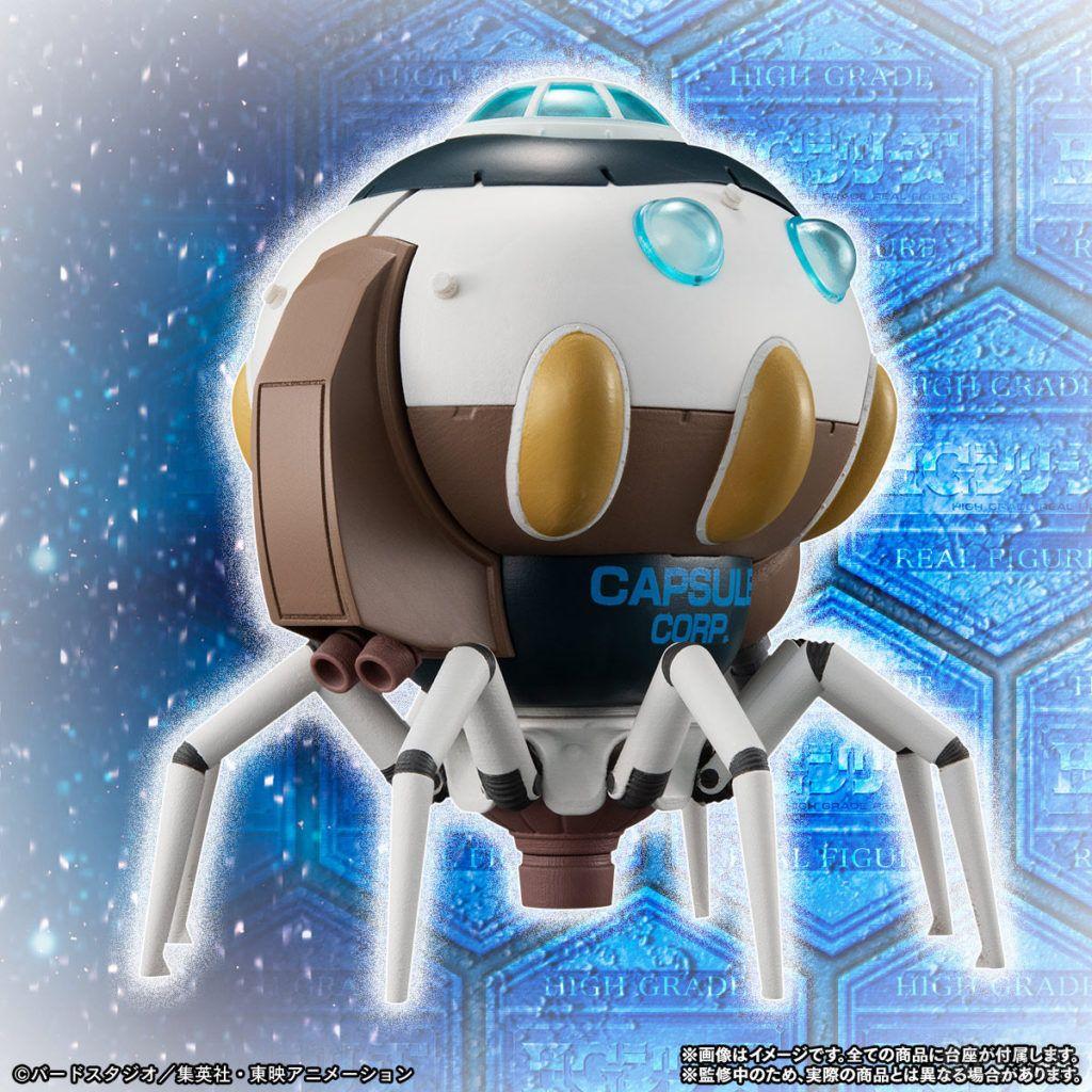Figurine HG Dragon Ball GT Vaisseau Capsule Corp