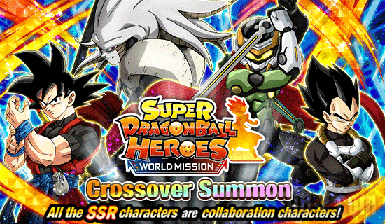 Heroes Dokkan CollabSummon Global Banner