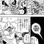 Lhistoire de Cranberry Dragon Ball Super