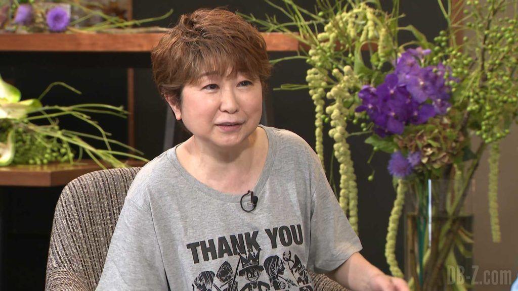Mayumi Tanaka Bokura No Jidai