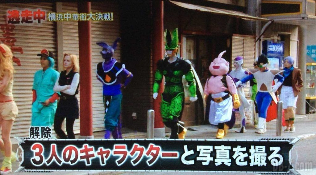 Run For Money Dragon Ball Super 0002